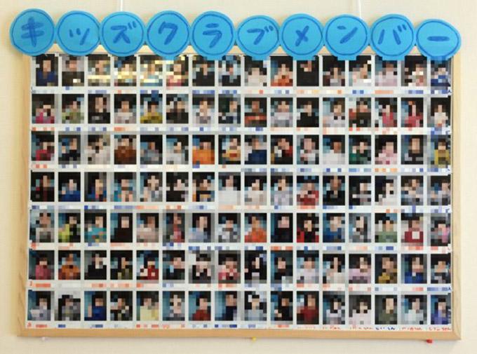 壁一面の写真(キッズクラブメンバー)