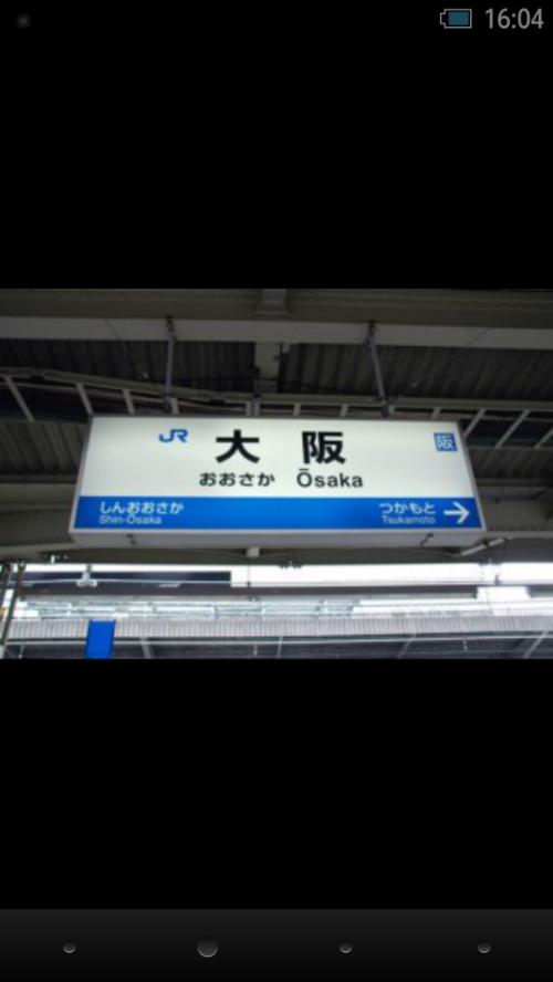 大阪セミナー♪