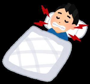 sleep_hagishiri